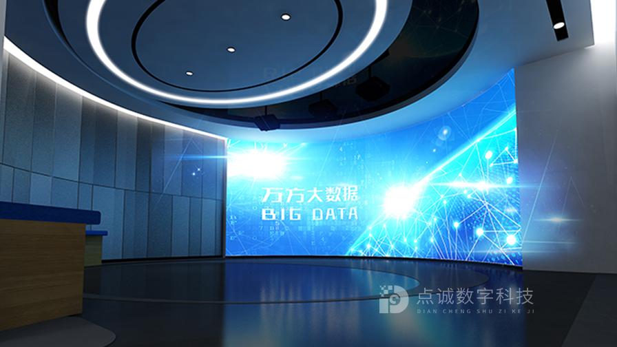 万方大数据产业园展厅展示中心.jpg